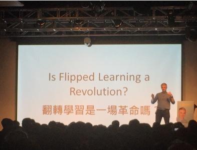 教育新概念,��生一同